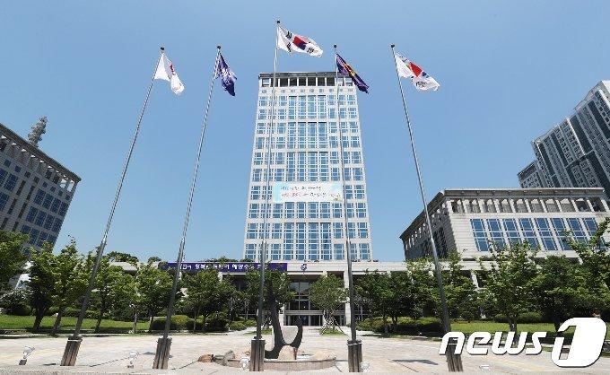 부산광역시청 전경 © News1 DB