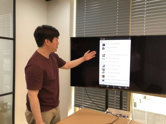 주은환 익스플레인 대표가 운영 중인 경제정보 전문 플랫폼 '스낵'을 설명하고 있다./사진=이재윤 기자