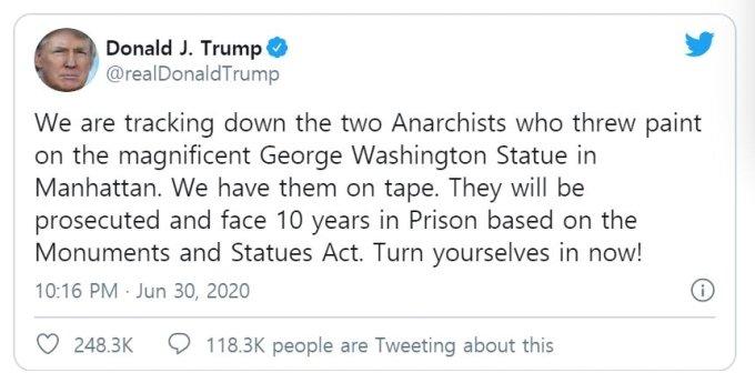 /사진=트럼프 대통령 트위터