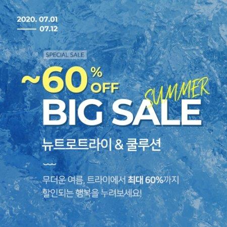 쌍방울, 여름맞이 '썸머 빅 세일' 최대 60% 할인