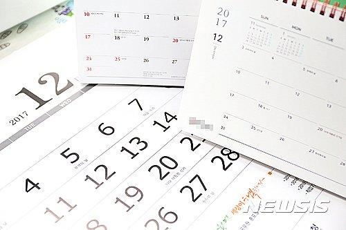 잊혀진 '대통령의 약속'…공휴일 3일은 매년 못 쉰다
