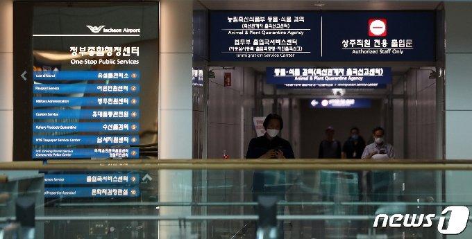 [사진] '채용논란' 인국공, 자회사 임시편제