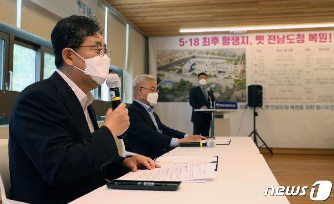 [사진] 인사말하는 박양우 문체부 장관