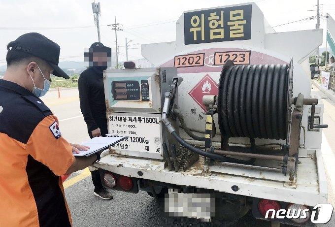 위험물 운송차량 단속.(진천소방서 제공)© 뉴스1