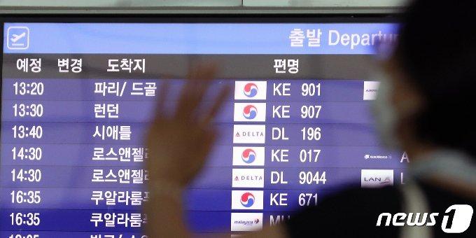 유럽연합(EU)이 한국에 대해 입국 제한을 해제한 1일 인천국제공항 출국장 전광판에 유럽행 비행기 출발 정보가 나타나 있다. EU는 신종 코로나바이러스 감염증(코로나19) 확산을 막기 위해 지난 3월부터 외국인 입국을 제한해 왔다. EU 회원국들은 이날 한국 등 14개국(알제리, 호주, 캐나다, 조지아, 일본, 몬테네그로, 모로코, 뉴질랜드, 르완다, 세르비아, 태국, 튀니지, 우루과이)에 대해 입국 제한을 해제했다. 2020.7.1/뉴스1 © News1 황기선 기자