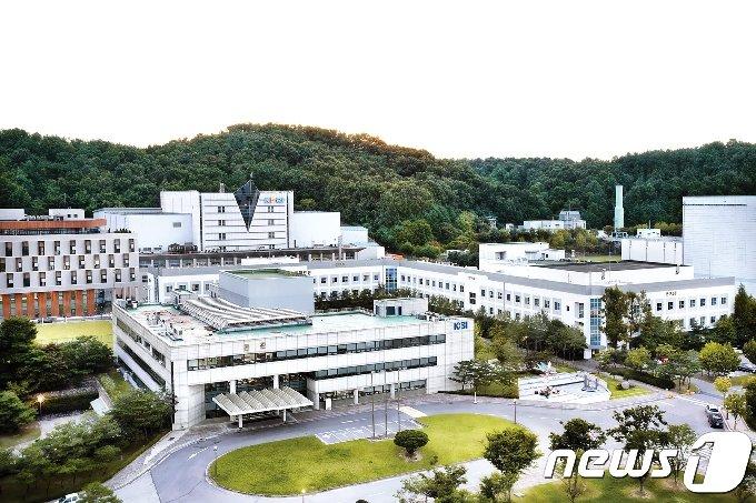 한국기초과학지원연구원 전경© News1