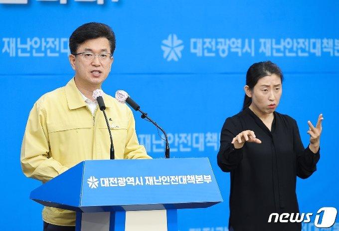 코로나19 관련 브리핑을 하고 있는 허태정 대전시장© 뉴스1
