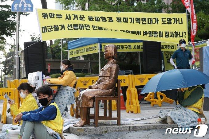 [사진] 종로구, 소녀상 주변 수요시위·반대집회 금지