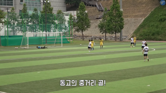 /사진=유튜브 '동네축구 고수' 캡처