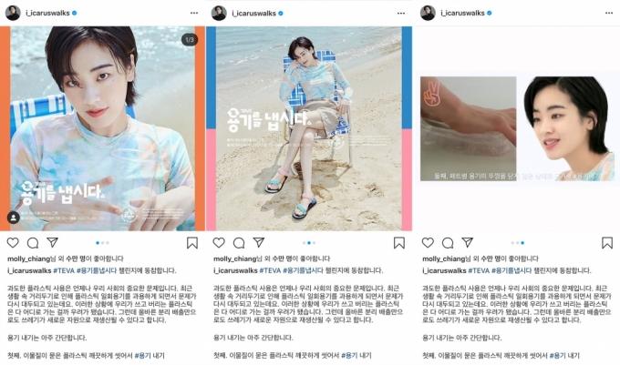 배우 이주영 인스타그램/사진제공=슈마커