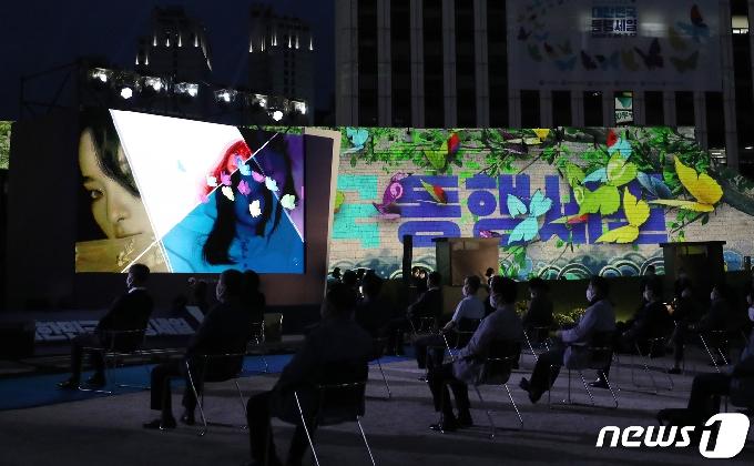 [사진] 대한민국 동행세일 미디어 파사드