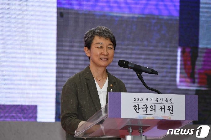 [사진] 인사말 하는 정재숙 문화재청장