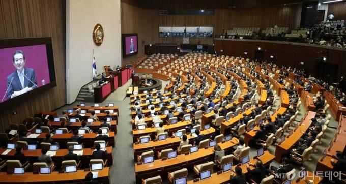 48년만의 3차 추경 35.1조 국회 통과…국가채무비율 43.5%