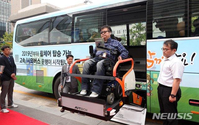 시외버스를 휠체어로 탈 수 있게 된 것도 불과 1년이 채 안 됐다. 그러나 갈 수 있는 지역은 네 곳 뿐이다./사진=뉴시스