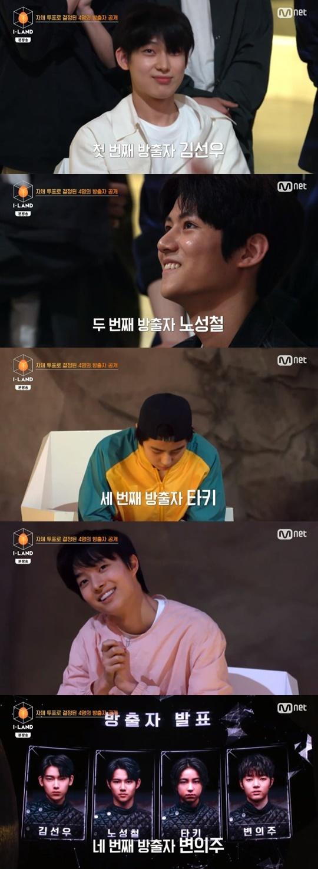 '아이랜드' 김선우·노성철·타키·변의주, 2시간 만에 방출→그라운드行