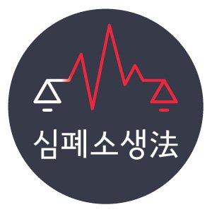 삽화=이지혜 디자인 기자