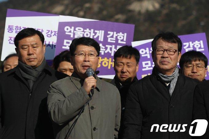 오병윤 옛 통합진보당 의원. © News1 성동훈 기자