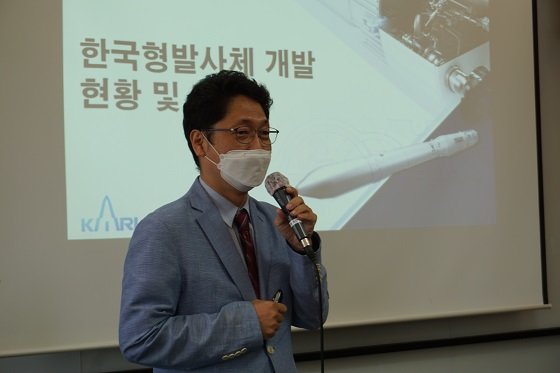 조상연 항우연 발사체보증팀장이 한국형발사체에 대해 설명하고 있다/사진=한국과하기자협회