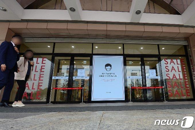 4일 오전 광주 한 백화점에 마스크 착용을 당부하는 안내문이 붙어있다. 2020.7.4/뉴스1 © News1 한산 기자