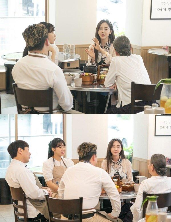 함소원/SBS플러스 제공 © 뉴스1