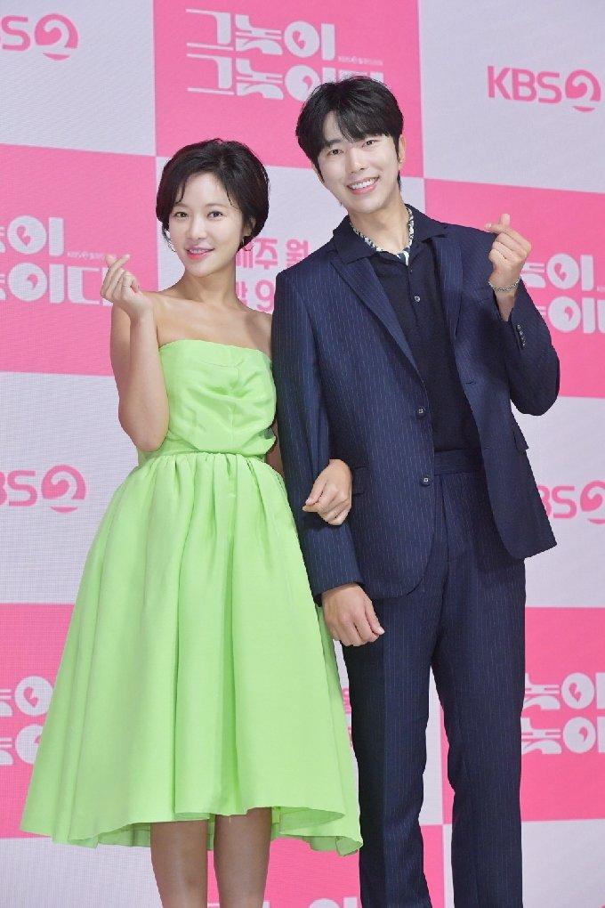 황정음, 윤현민/KBS '그놈이 그놈이다' 제공 © 뉴스1