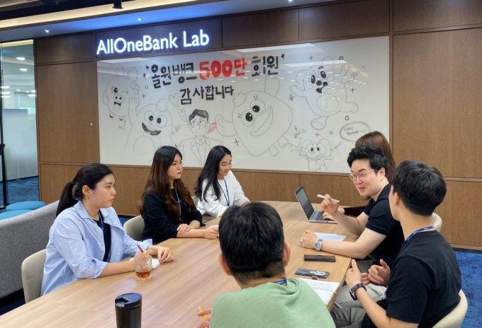 올원뱅크센터셀 직원들이 서울 서초구 사무실에서 자유로운 복장, 자유로운 분위기로 아이디어를 교환하는 모습./사진제공=NH농협은행