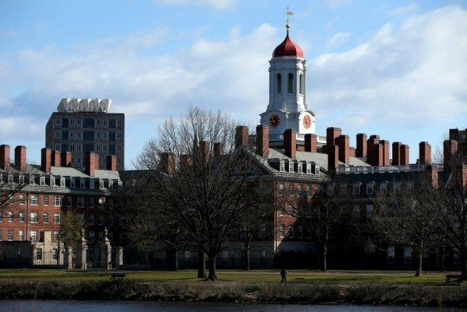 미국 하버드 대학교. /사진=AFP