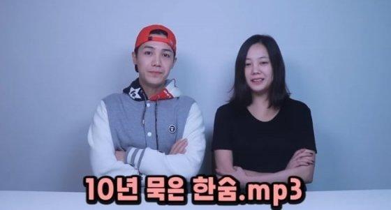 배우 고은아와 가수 미르 남매가 유튜브 영상을 통해 자신들을 둘러싼 논란에 대해 해명하는 모습./사진=미르 유튜브 채널 캡처