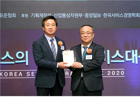 백정완 대우건설 주택건축사업본부장(왼쪽)이 '2020 한국서비스대상 시상식'에서 아파트부문 종합대상을 수상한 후 기념촬영을 하고 있다/사진=대우건설