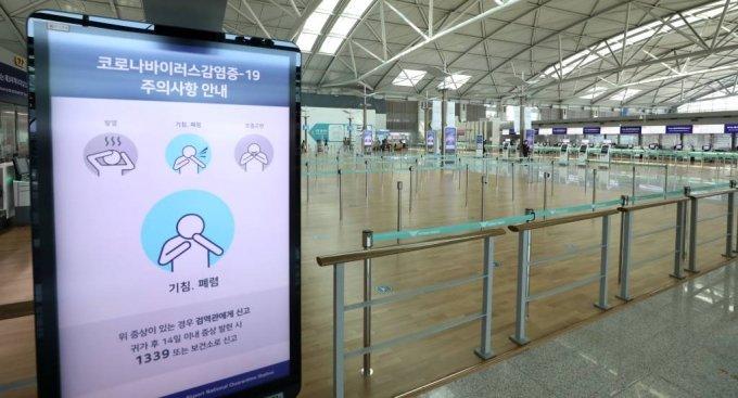 코로나19 여파로 올해 2분기 국제선 여객 수가 1년 전보다 97.8% 급감한 가운데 지난 5일 오후 인천국제공항 제1터미널 출국장이 한산한 모습을 보이고 있다. /사진=뉴시스