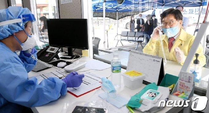 경기 광주시가 코로나19 장기화에 대비해 상시대응체계와 시민들을 위한 필수 건강프로그램 제공시스템을 구축하기로 했다.(광주시 제공) /© News1