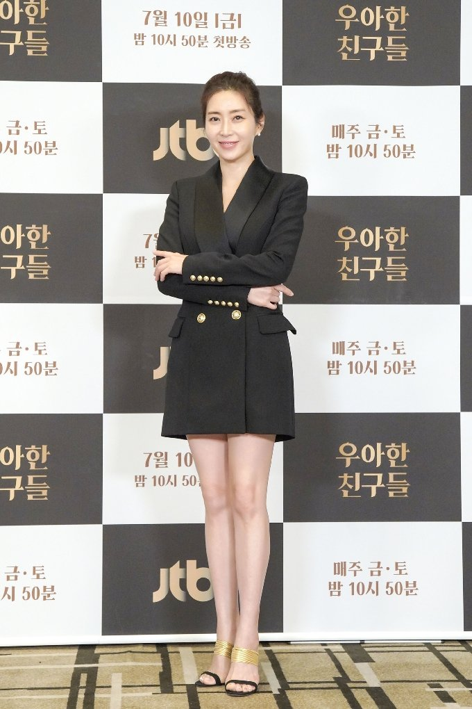 송윤아/jtbc '우아한 친구들' 제공© 뉴스1