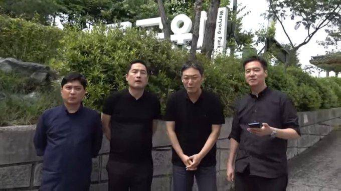 /사진=유튜브 '가로세로연구소' 캡처