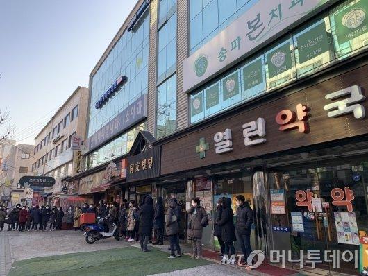 지난 3월 6일 오전 서울 송파구의 한 약국 앞에서 시민들이 개점 전부터 마스크를 구매하기 위해 줄을 서고 있다./사진=임찬영 기자