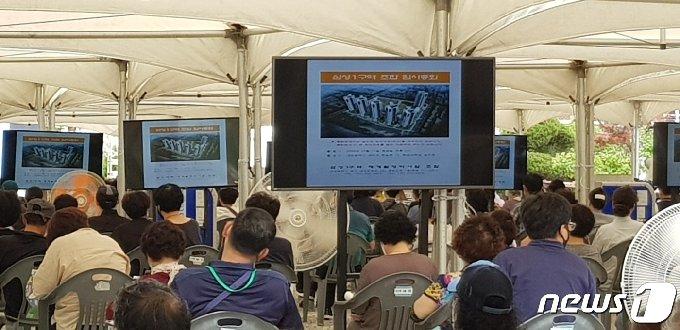 대전 동구 삼성1구역 재개발사업조합이 11일 삼성동 빌라맨션아파트 주차장에서 임시총회를 열고 있다.© 뉴스1