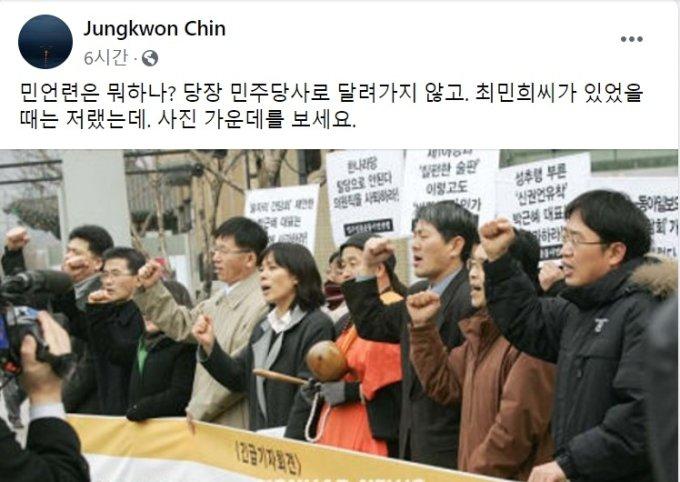 """진중권 """"박원순 페미셀럽 성추행 1호, 與 정의로운 척 역겹다"""""""