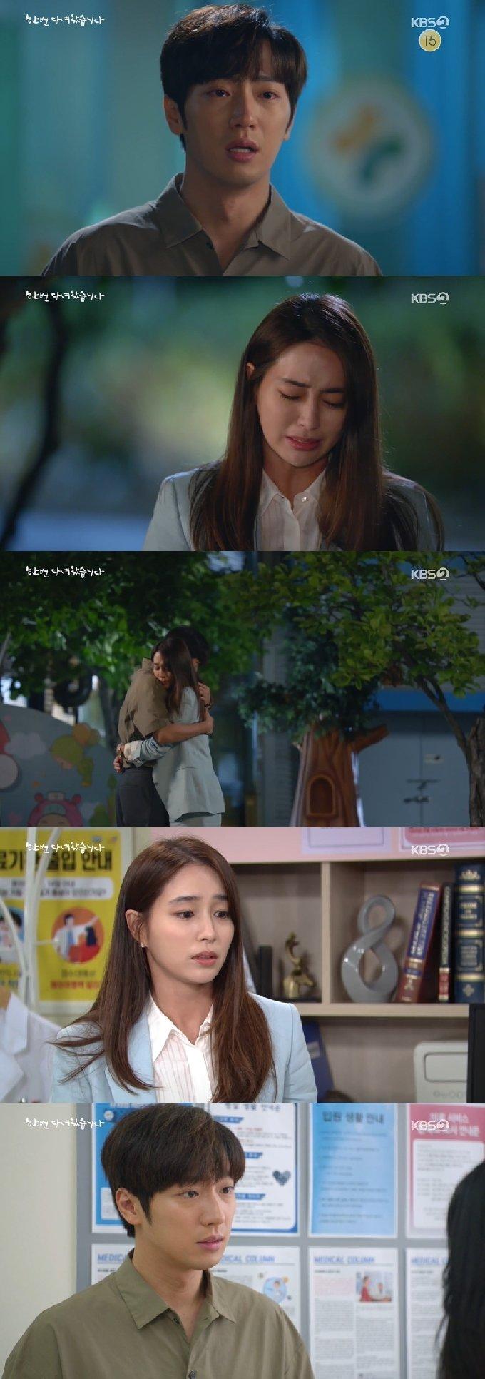 KBS 2TV '한 번 다녀왔습니다' © 뉴스1