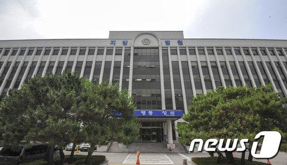 광주지방법원 전경. © News1