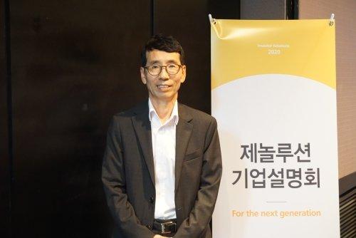 김기옥 제놀루션 대표. /사진제공=제놀루션