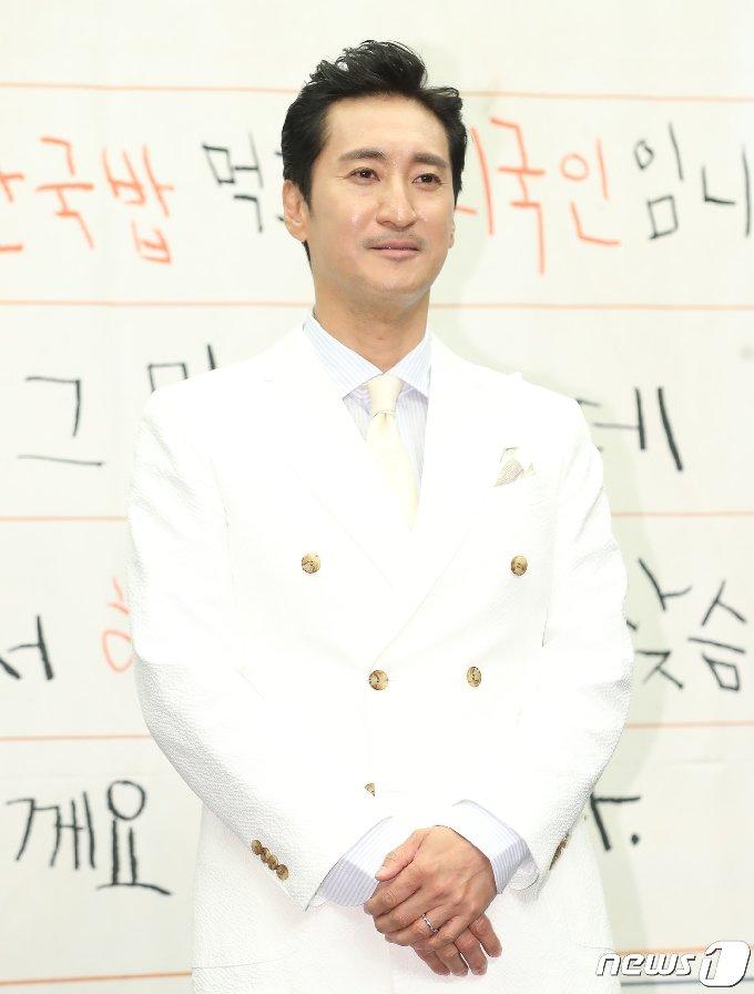 신현준/뉴스1 © News1 DB