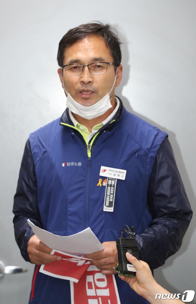 [사진] 최저임금위 전원회의 불참 선언하는 윤택근 근로자위원
