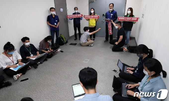 [사진] 민주노총 '최저임금위 전원회의 보이콧'