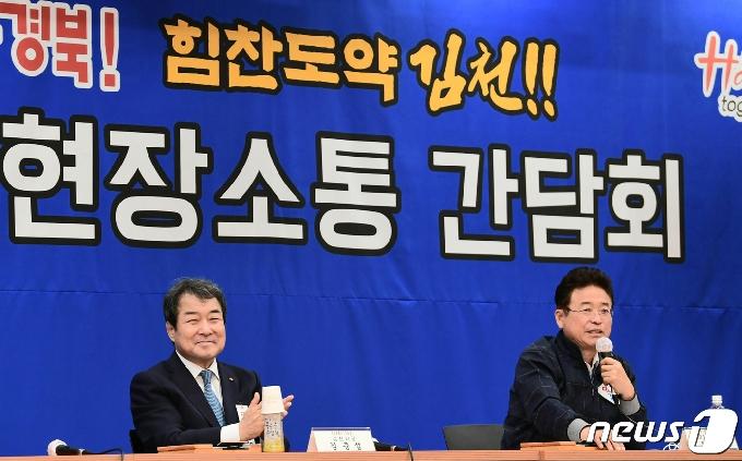 [사진] 소통간담회서 질문에 답하는 이철우 경북지사