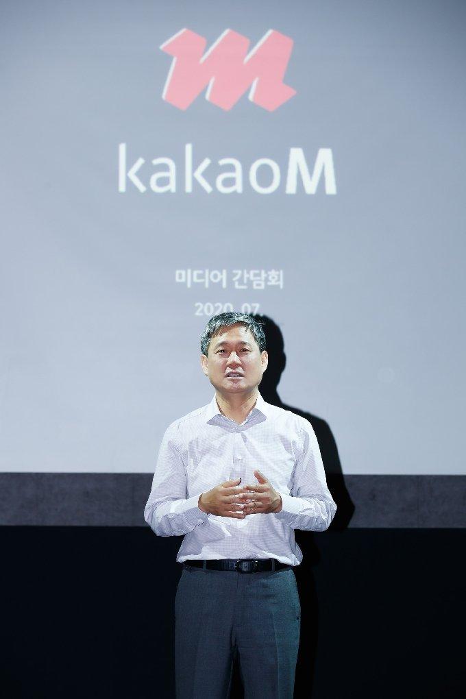 김성수 대표=카카오M © 뉴스1