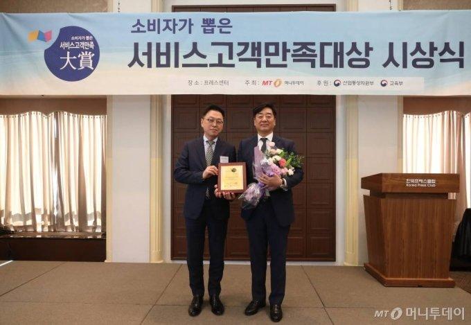 15일 오후 서울 중구 프레스센터에서 열린 2020년 제5회 소비자가 뽑은 서비스고객만족대상 시상식 곰앤컴퍼니 이병기 대표가 수상했다. / 사진=홍봉진기자 honggga@