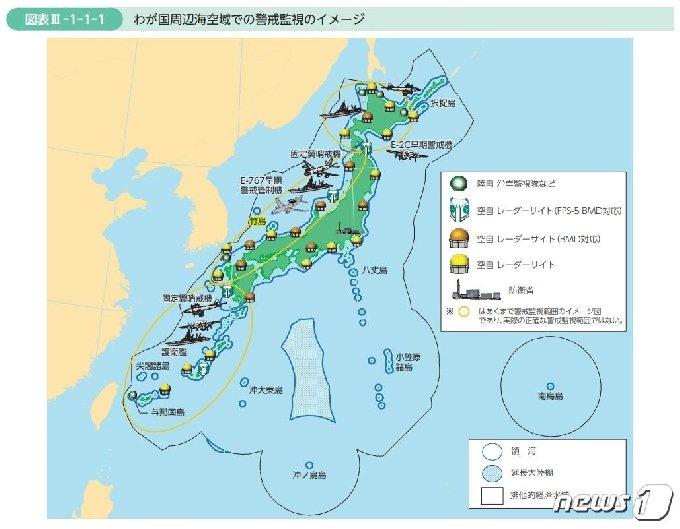 2020년판 일본 방위백서에서 실린 '일본 주변 해·공역에서의 경계감시' 이미지. 독도가 '다케시마'(竹島)란 이름의 일본 영토로 표기돼 있다. (일본 방위성) © 뉴스1