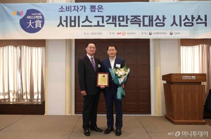 15일 오후 서울 중구 프레스센터에서 열린 2020년 제5회 소비자가 뽑은 서비스고객만족대상 시상식 티젠 김종태 대표가 수상했다. / 사진=홍봉진기자 honggga@