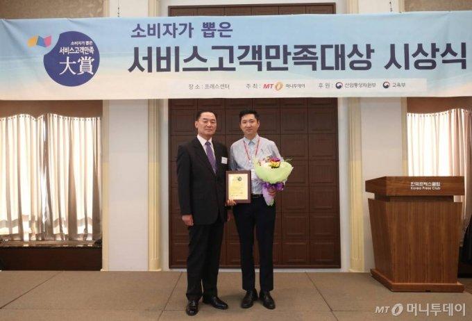 15일 오후 서울 중구 프레스센터에서 열린 2020년 제5회 소비자가 뽑은 서비스고객만족대상 시상식 하이로닉이 수상했다. / 사진=홍봉진기자 honggga@
