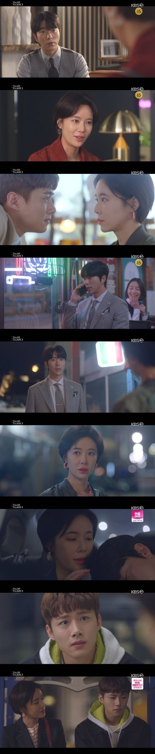 KBS 2TV '그놈이 그놈이다' © 뉴스1