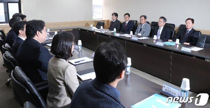 공수처 설립준비단 1차 자문위 회의.2020.3.10/뉴스1 © News1 이광호 기자